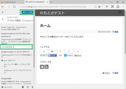 GoogleAnalytics012