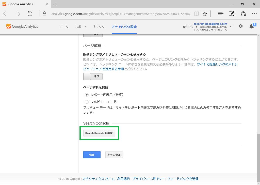 GoogleAnalytics022