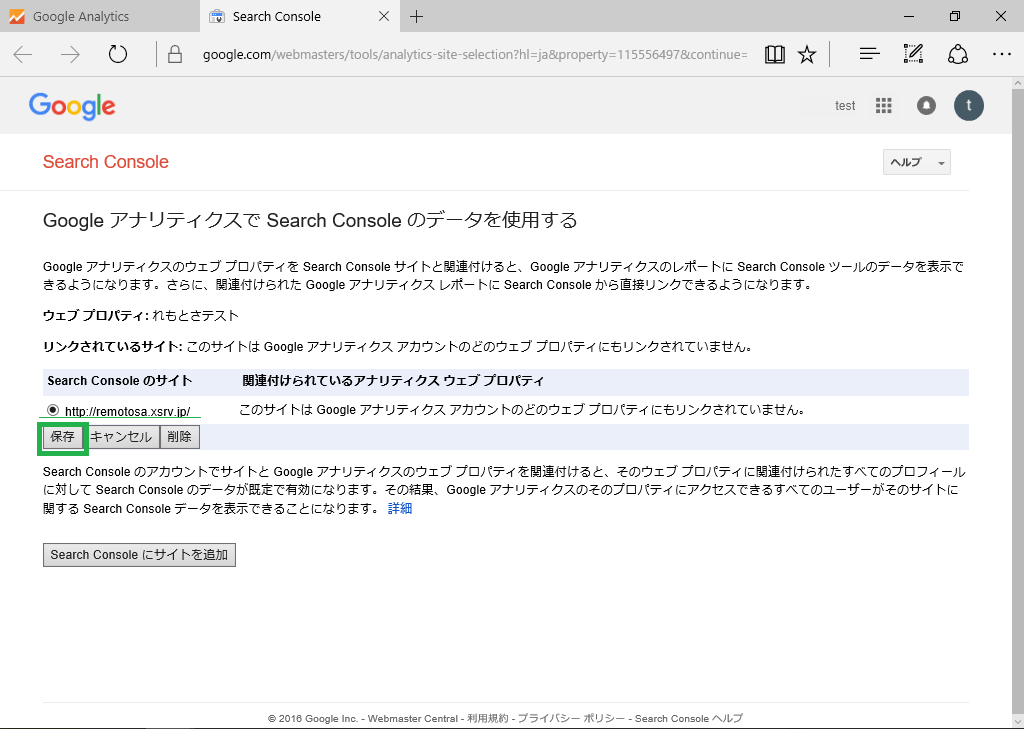 GoogleAnalytics024