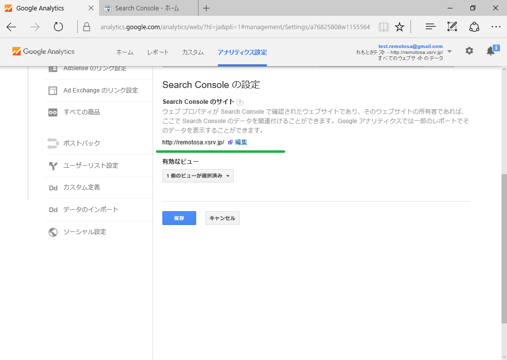 GoogleAnalytics026