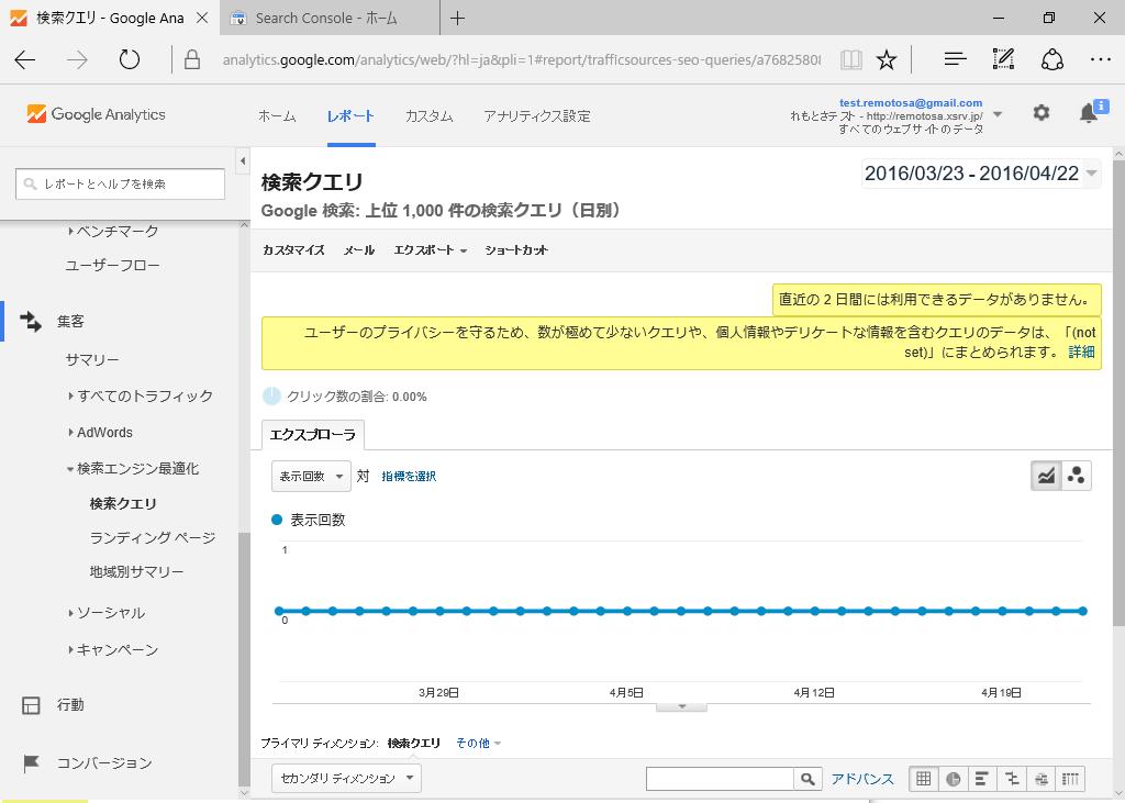 GoogleAnalytics027