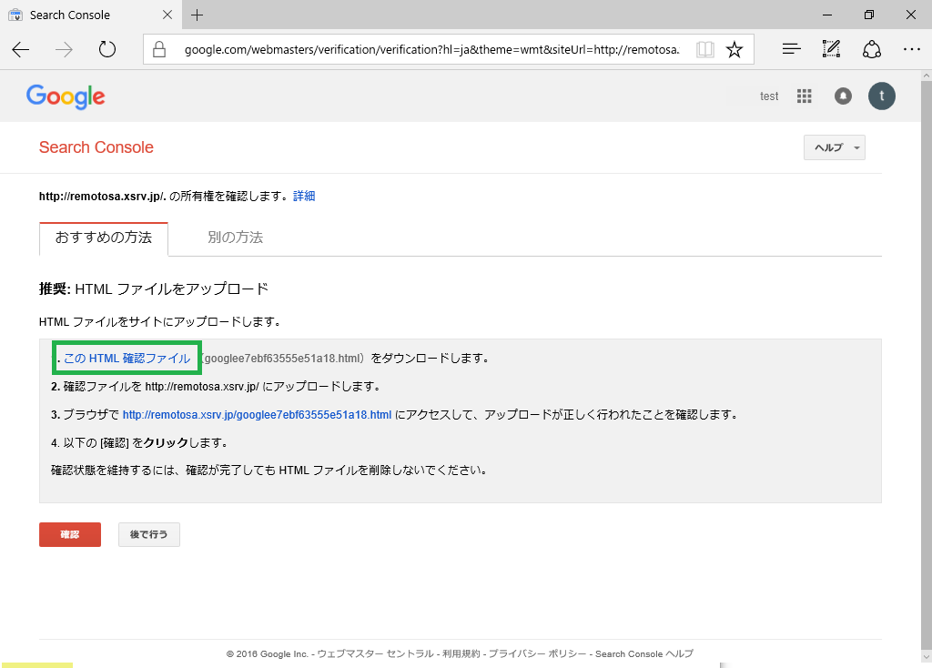 GoogleSearchConsole002