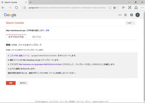 GoogleSearchConsole005