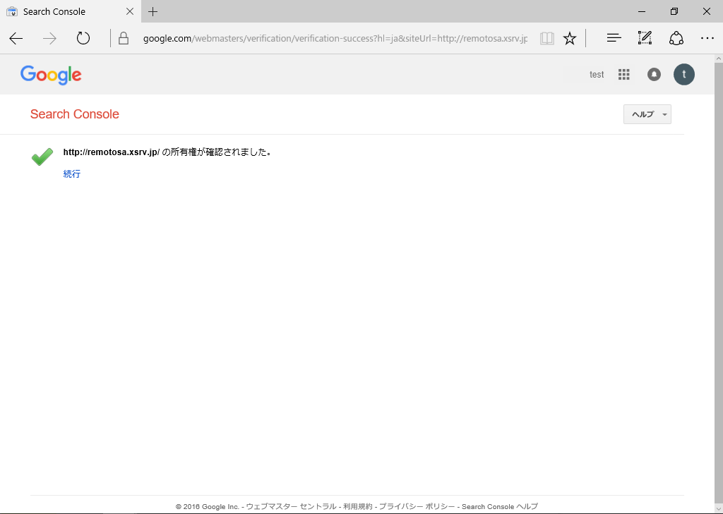 GoogleSearchConsole006